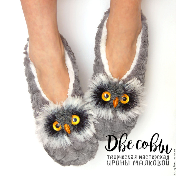 Owl knitted slippers