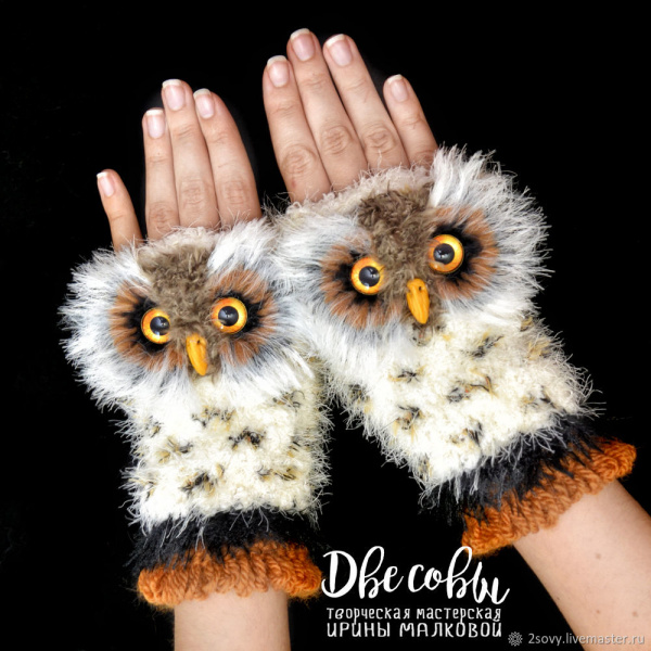 knitted Owl mittens